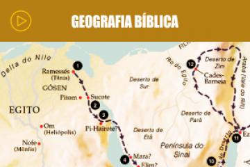 Seifa | Geografia Bíblica EAD